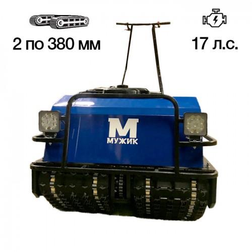Мотобуксировщик Мужик K2 - 17М